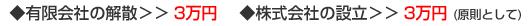 Company-1_02.jpg